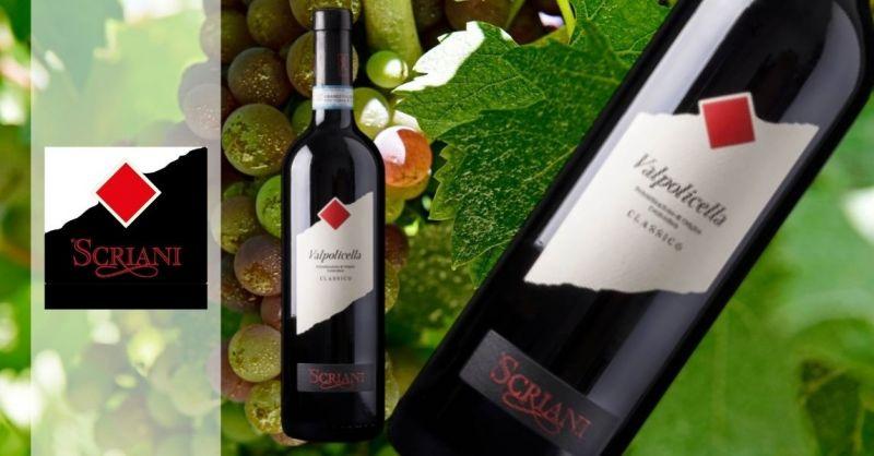 Finden Sie heraus, wer den erlesenen Wein Valpolicella DOC Classico 2019 online verkauft