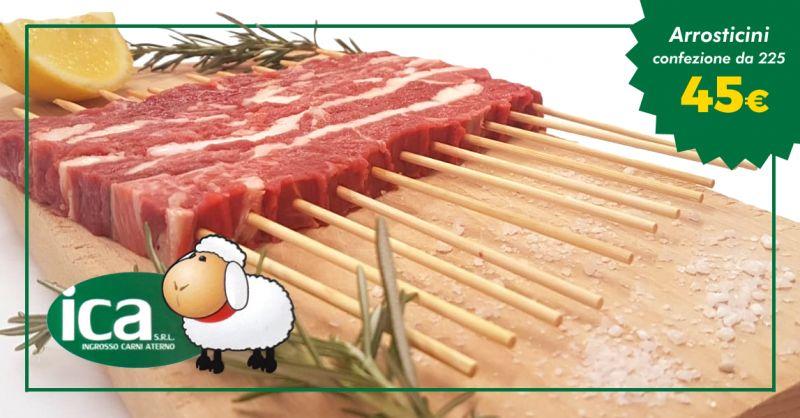 offerta vendita confezione Arrosticini 225 agnello - occasione vendita ingrosso arrosticini